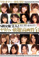Sex Schedule Calendar S1 Girls