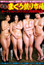Big Asian Ladies Plump Bodies To Fuck
