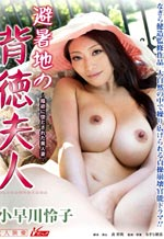 Beautiful Asian Wife Hardcore Fantasies