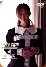Gorgeous Fairy Doll Japanese Lewd Lady