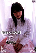 Fairy Doll Japanese Hardcore Teen Slut