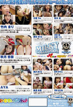 Milky Collection Part 2