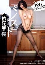 Aoyama Saki's Panty Addiction