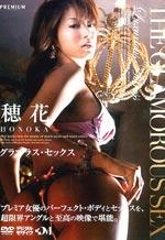 Glamorous Sex Hardcore Asian Porn