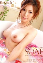 Premium Stylish Soap Bathing Fuck