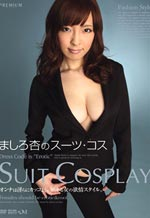 An Mashiro's Suit Costume Play