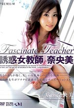 Fascinate Teacher