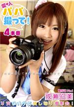 Asian Beauty Likes To Film Herself Fucking