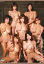 Tits Harem Great Gangbang