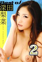Japanese Porn Actress Best Shots Part 2