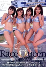 Asian Race Queens Hardcore Groove