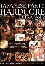 Japanese Party Hardcore
