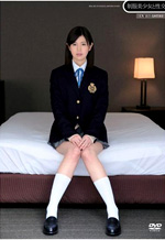 Beautiful Uniformed Schoolgirl Fucking