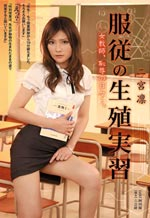 RBD-377 - The Teacher Gets Each Day