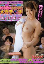 Bizarre Futanari Moka Chicks with Dicks