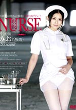 Active Working Nurse Mio 25 Years Old