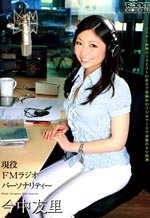 RCT-413 - FM Radio Personality Career Change