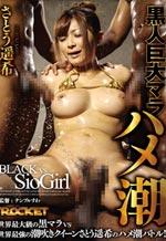 Interracial Fuck With JAV Star Haruki Sato