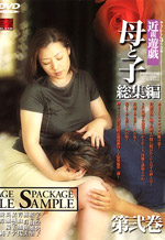 Japanese Mature Gal Truly Caring MILF