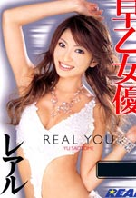 REAL-231 - You Saotome Real You