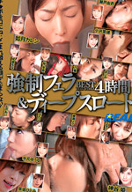 Asian Deepthroat Oral Sex Japanese Gagging on Cock