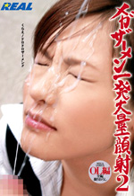 Japanese Office Ladies Thick Semen Facials