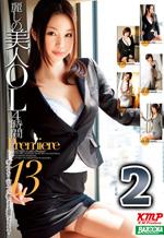 Office Lady Beauty of Uruwashi Premiere 2