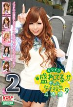Kawaii Schoolgirls Cuteness Overload 2
