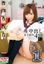 Schoolgirl Evolution Creampie Special 1
