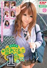 Kawaii Schoolgirls Cuteness Overload 1