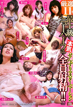 Carefully Selected Tranny Masturbation