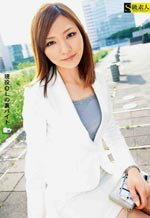 SAMA-322 - Active Office Lady 38