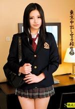 Tokyo Nakadashi Female College Student