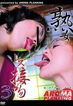 Asian Lesbian Swapping Tongues Kiss