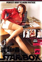 Perfect MILF Body With Akira Watase