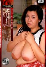 BBW Asian Wife Busty Slut Cremapied