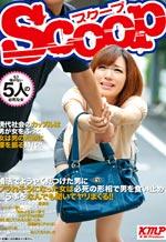 Amateur Asian Slut Partner Hunting