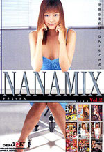 Nanamix Nanami Nanase Movie Compilation