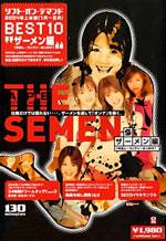 Japanese Sex Huge Cum Facials