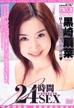 Japanese Asian Porn Stars