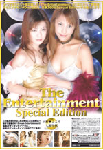 The Entertainmen Special Edition