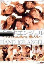 Japanese POV Scene Handjob Angels