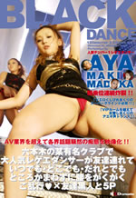 Black Dance with Aya, Maki & Madoka SDMS-104
