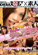 Amateur Asian Girls Entangle The Tongue