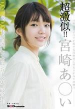 Innocent college men Love All The Japanese Teens AV Queen Casts