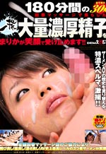 Japanese Facial Cum Shot Girl