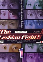 The Lesbian Fight Who's The Best Bout 1