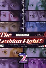 The Lesbian Fight Who's The Best Bout 2