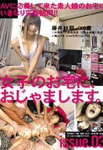 Japanese Bukkake Orgy Gangbang In a Woman's House 3