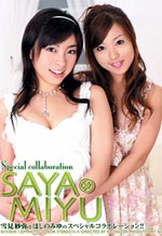 SHY-024S - Saya x Miyu Special Collaboration